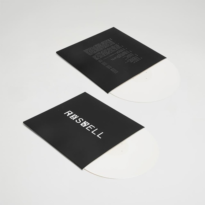 Russell Haswell - Tongue Dancer '85